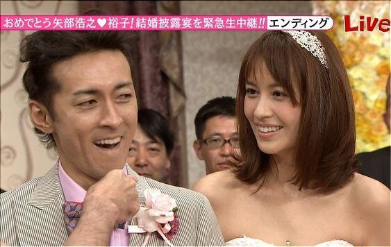 結婚式の時の青木裕子